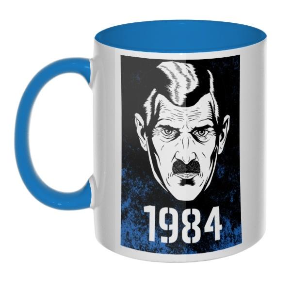 Кружка 1984 (Большой брат), цветная внутри и ручка, цвет голубой