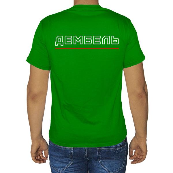 Футболка Дембель (надпись на спине)