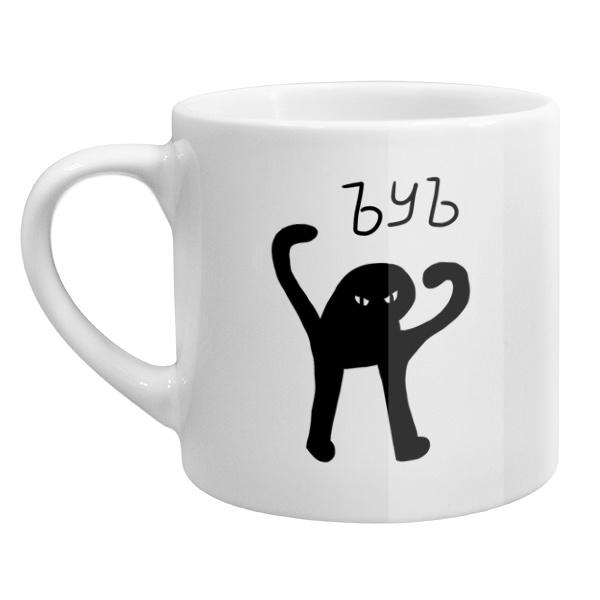 Кофейная чашка ЪУЪ СЪУКА