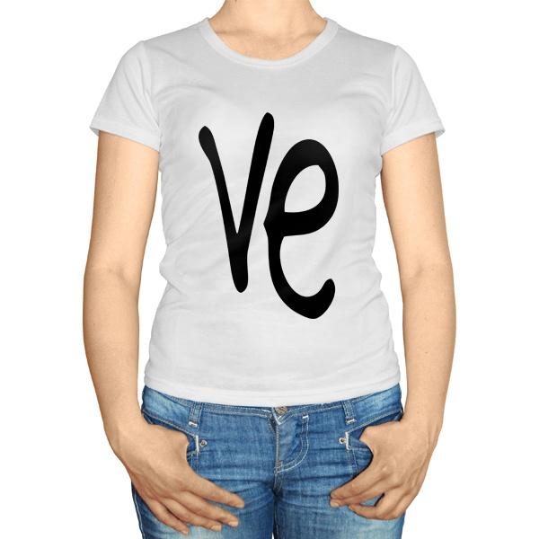 Женская футболка Love (парная)