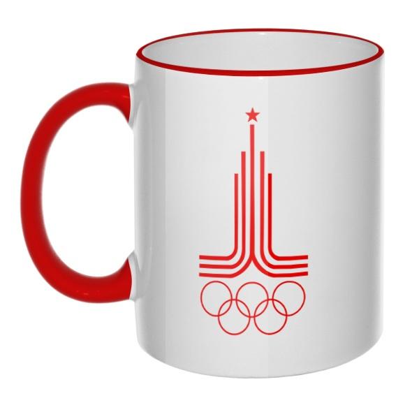 Кружка Эмблема Олимпиады 1980 с цветным ободком и ручкой
