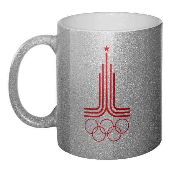 Кружка блестящая Эмблема Олимпиады 1980