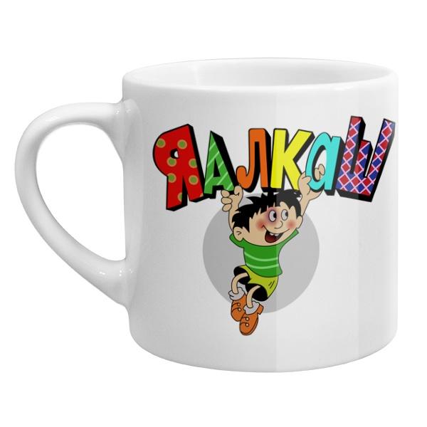 Кофейная чашка Я алкаш