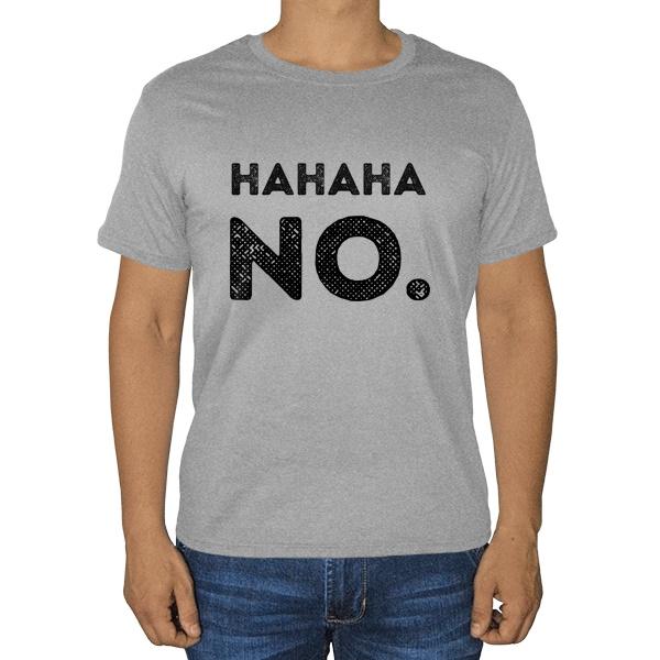 Hahaha No., серая футболка (меланж)