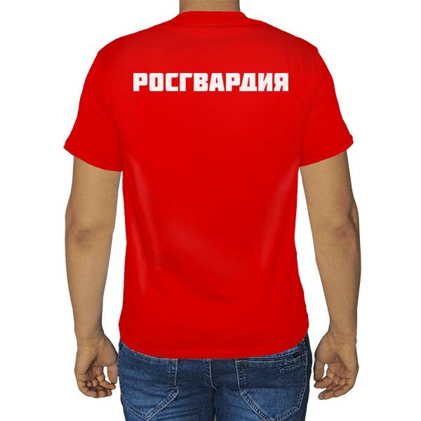 Футболка Росгвардия