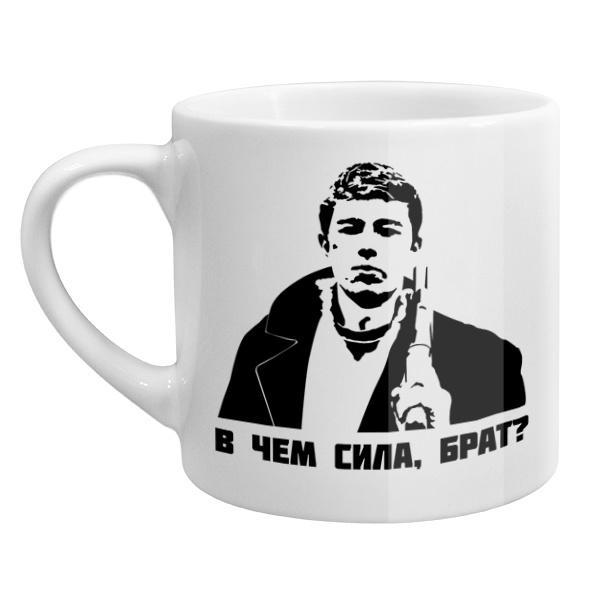 Кофейная чашка В чем сила, брат?