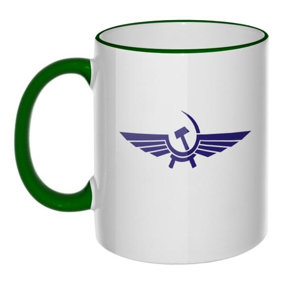 Кружка Аэрофлот СССР, цветная ручка + ободок, цвет зеленый