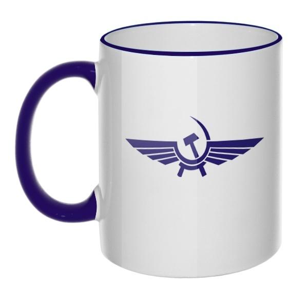 Кружка Аэрофлот СССР, цветная ручка + ободок, цвет темно-синий
