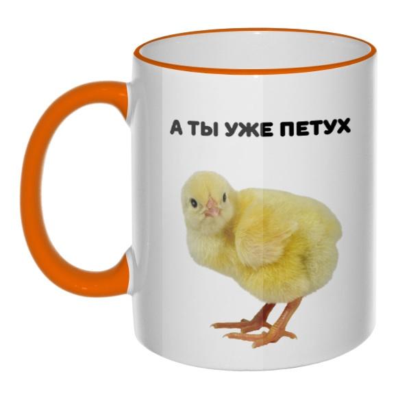 """Кружка с цыпленком """"Когда я вырасту, я стану петухом"""" с цветным ободком и ручкой"""