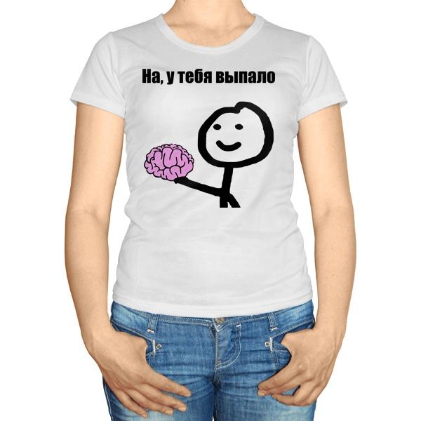 """Женская футболка """"На, у тебя выпало"""""""