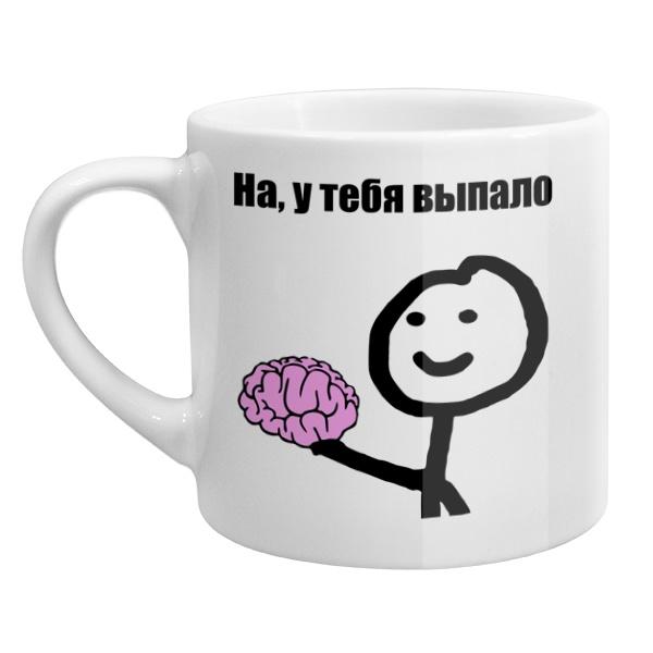 """Кофейная чашка """"На, у тебя выпало"""""""