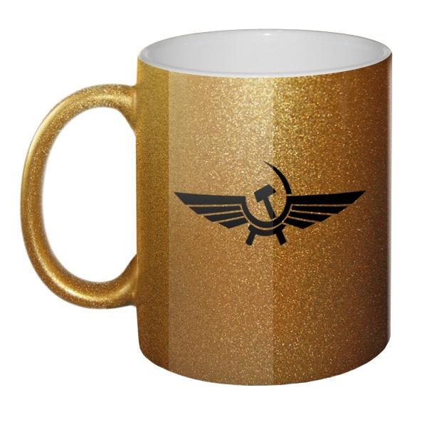 Кружка серебристая Аэрофлот СССР, цвет золотистый