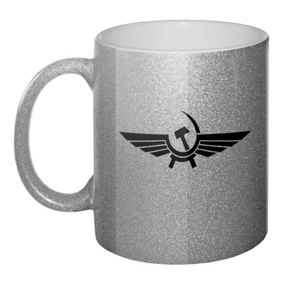 Кружка серебристая Аэрофлот СССР