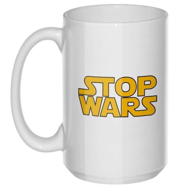 Stop Wars, большая кружка с круглой ручкой
