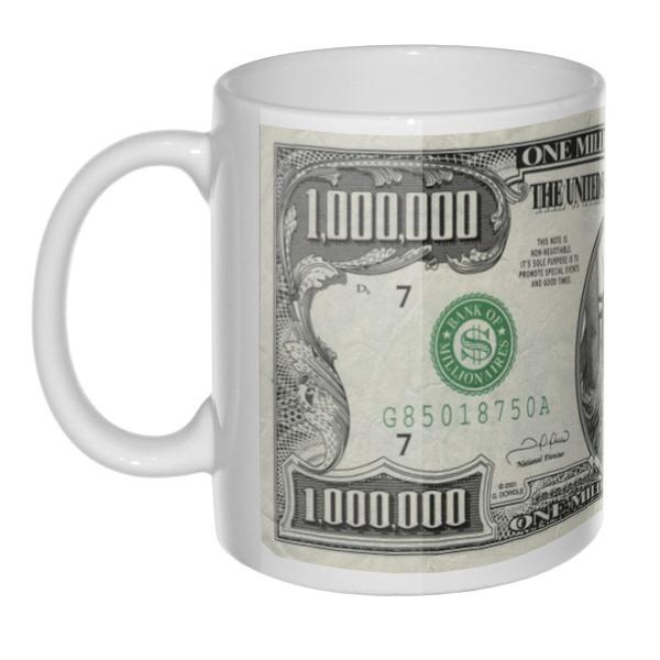 Сувенирная кружка с принтом $1000000