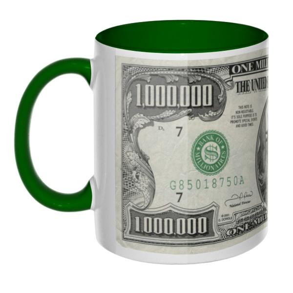 Миллион долларов США, сувенирная кружка цветная внутри и ручка