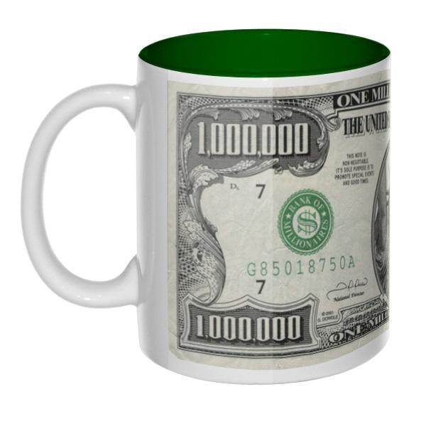 $1,000,000, сувенирная кружка цветная внутри