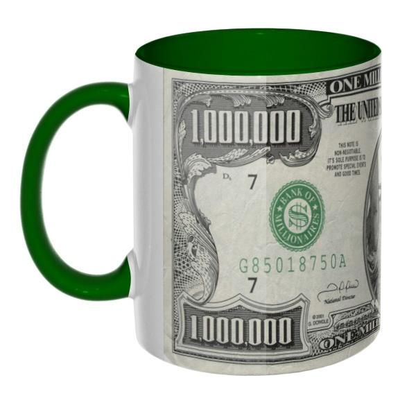 Сувенирная 3D-кружка Миллион долларов США, цветная внутри и ручка