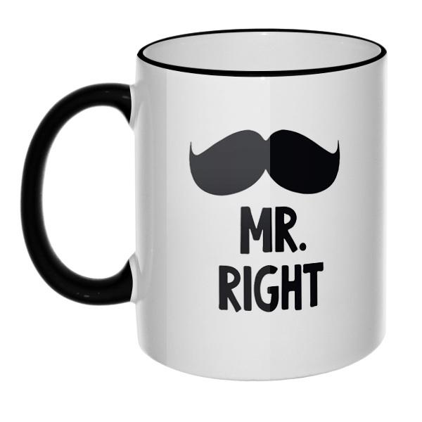 Кружка Mr Right, Mrs always Right с цветным ободком и ручкой