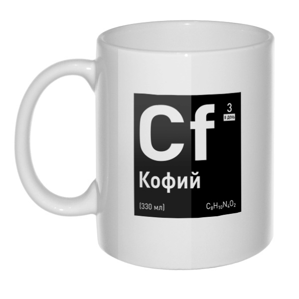 Кружка Кофий