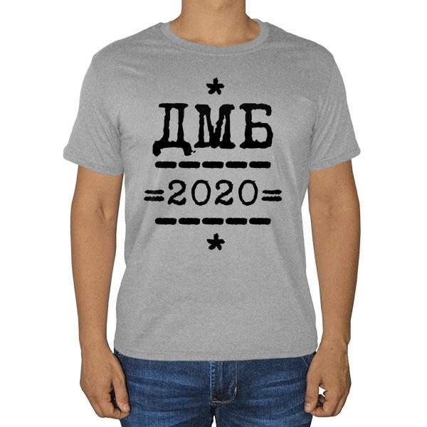 ДМБ 2020, серая футболка (меланж)