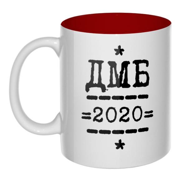 ДМБ 2020, кружка цветная внутри