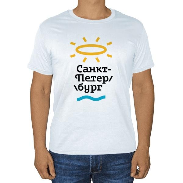 Белая футболка Туристический логотип Санкт-Петербурга от Студии Лебедева