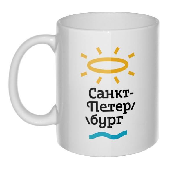 Кружка Туристический логотип Санкт-Петербурга от Студии Лебедева