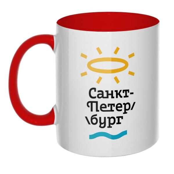 Туристический логотип Санкт-Петербурга от Студии Лебедева, кружка цветная внутри и ручка
