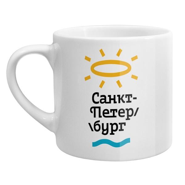 Кофейная чашка Туристический логотип Санкт-Петербурга от Студии Лебедева