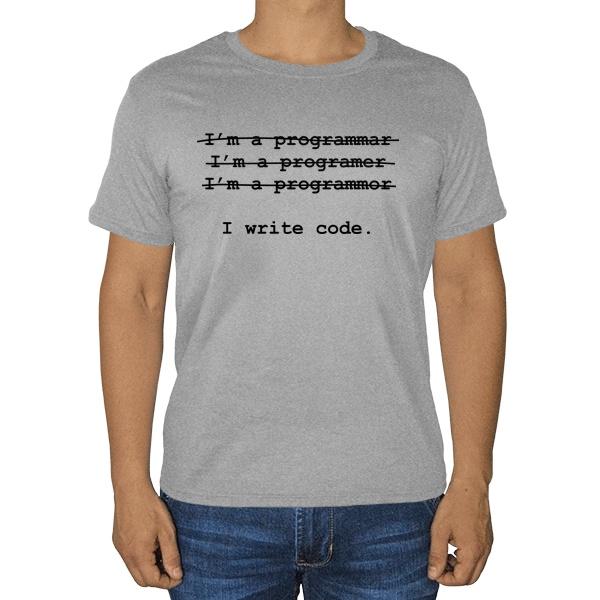Я программист, серая футболка (меланж)