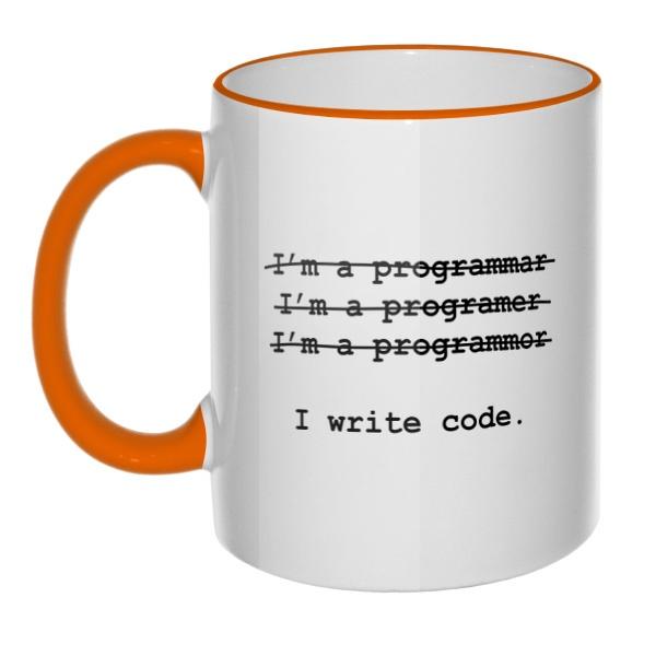 Кружка Я программист с цветным ободком и ручкой
