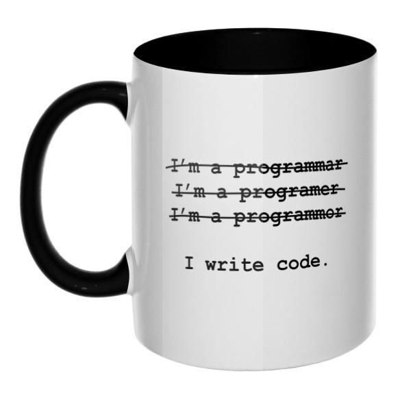 Я программист, кружка цветная внутри и ручка