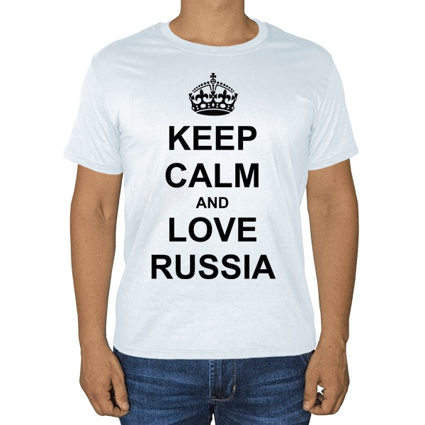 Футболка Keep calm and love Russia, цвет белый