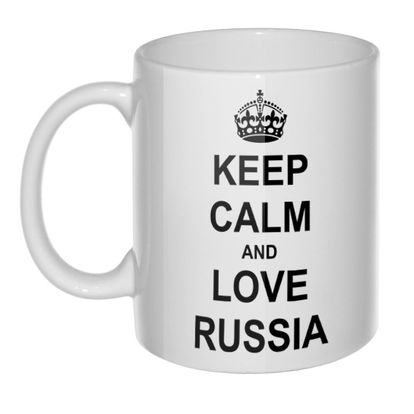 Кружка Keep calm and love Russia