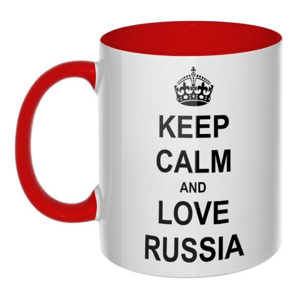 Кружка цветная ручка + внутри Keep calm and love Russia