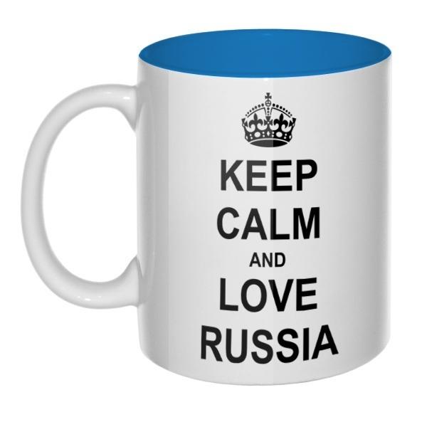 Кружка Keep calm and love Russia  цветная внутри