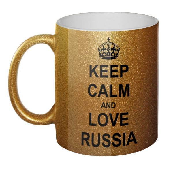 Кружка золотистая Keep calm and love Russia