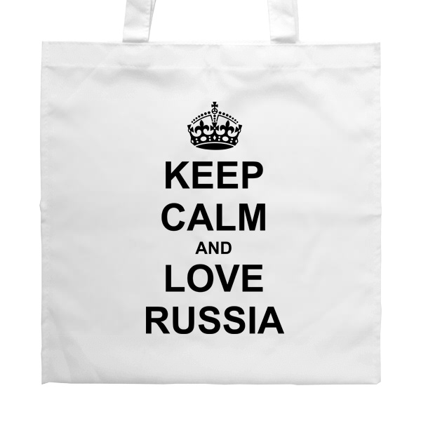 Сумка белая Keep calm and love Russia, цвет белый