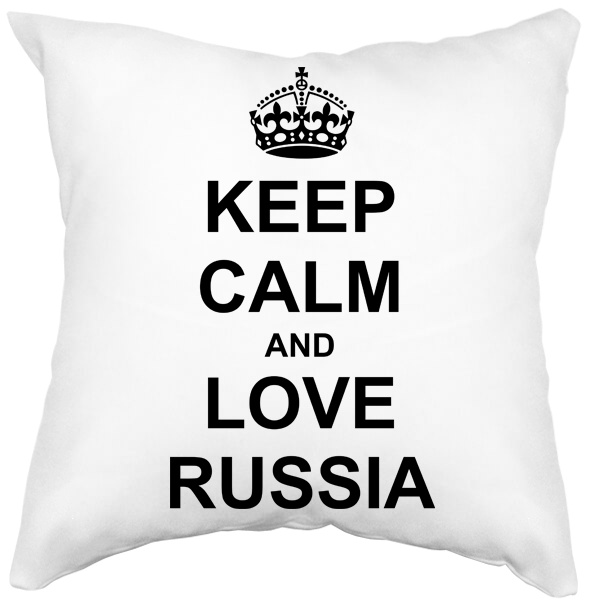Подушка Keep calm and love Russia, цвет белый