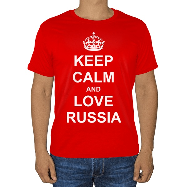 Футболка Keep calm and love Russia