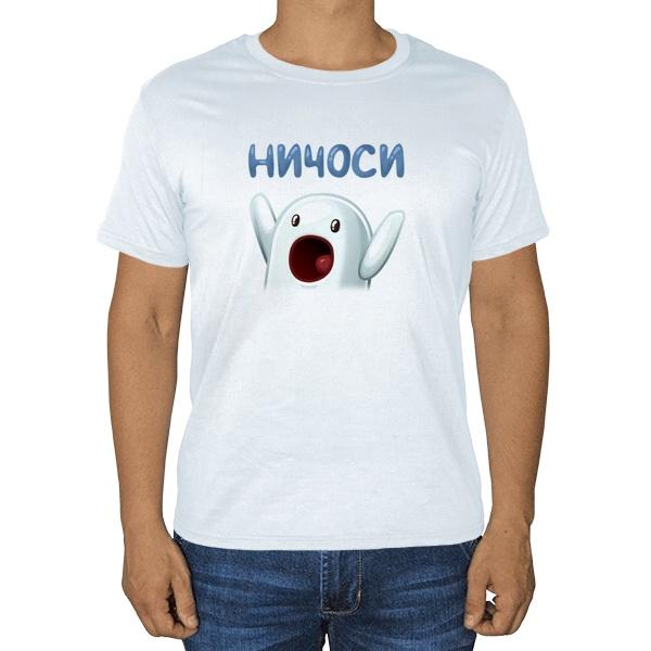 Белая футболка Ничоси