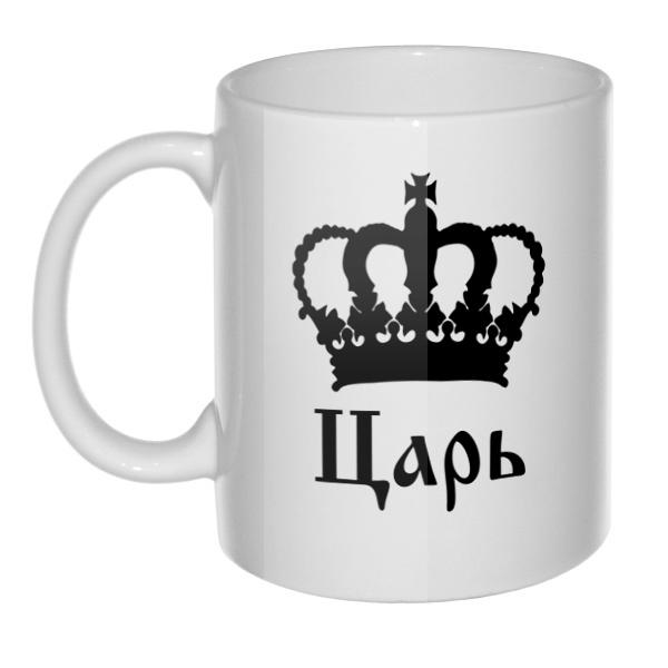 Кружка Царь