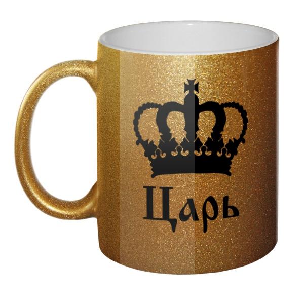 Кружка блестящая Царь