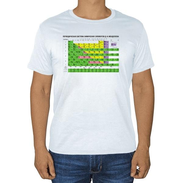 Белая футболка Таблица Менделеева