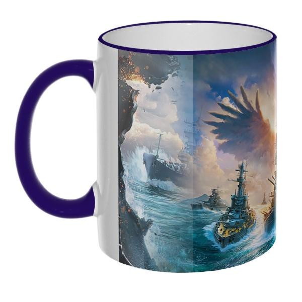 Цветная 3D-кружка (ободок + ручка) World of Warships