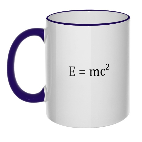 Кружка E=mc² с цветным ободком и ручкой