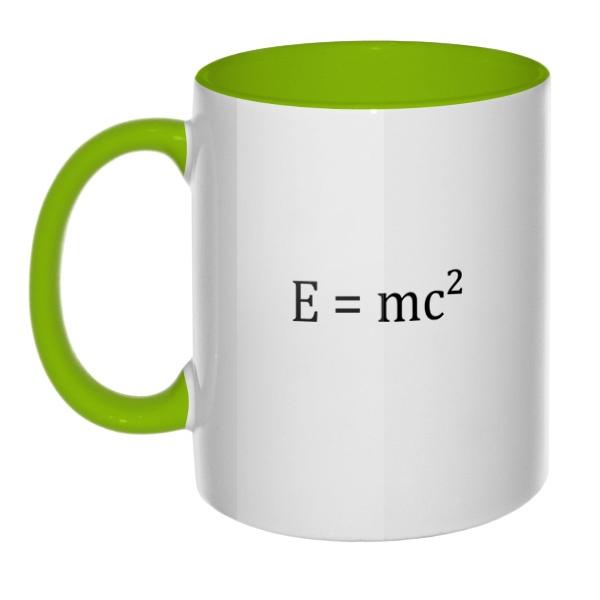 E=mc², кружка цветная внутри и ручка