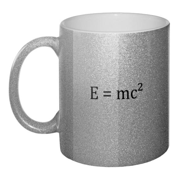 Кружка блестящая E=mc²