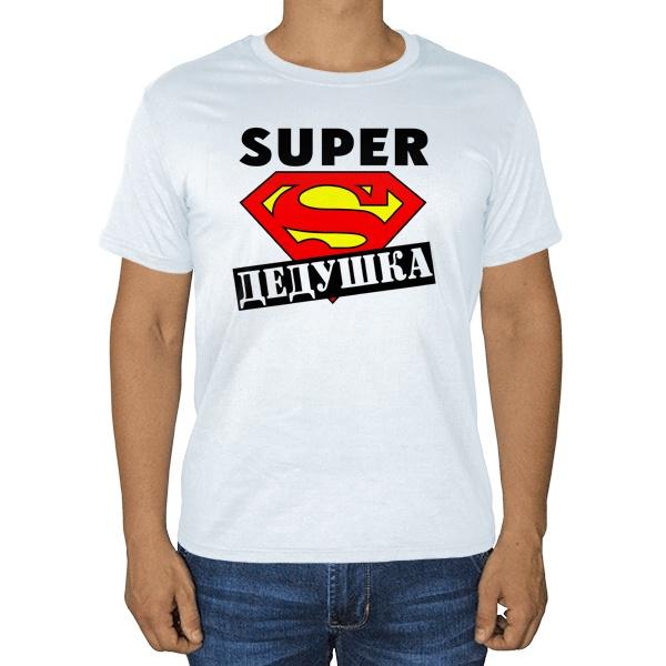 Белая футболка Super Дедушка